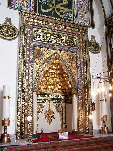 المسجد الكبير فى بورصة