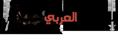 المسافر العربي