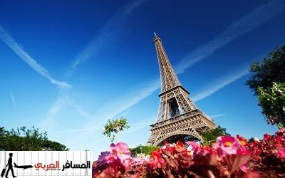 رحلات سياحية فى الربيع