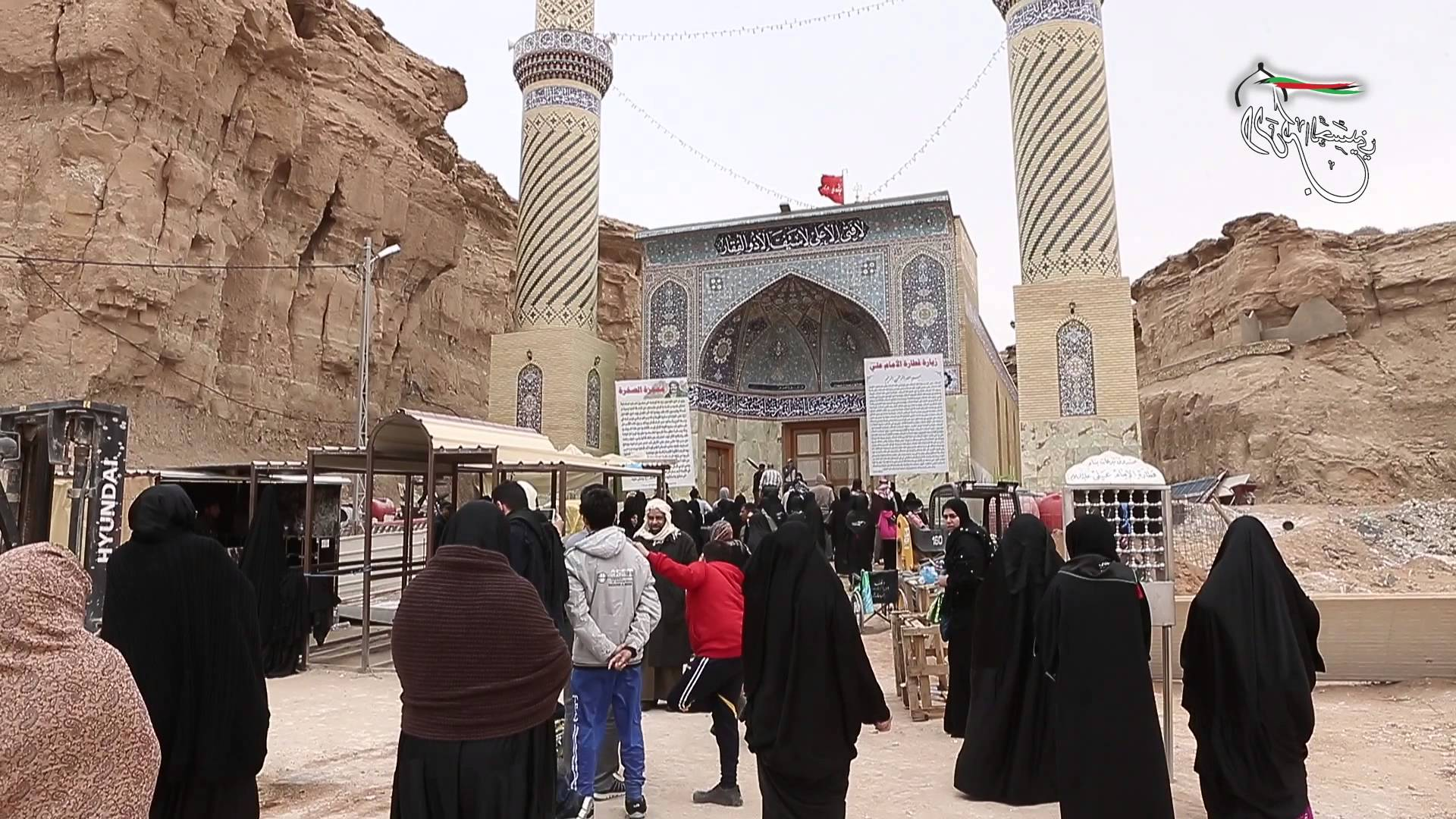 قطارة الإمام علي