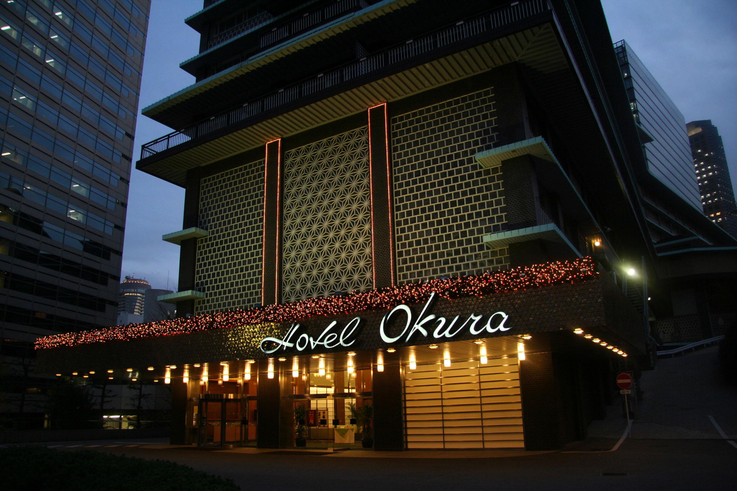 فندق أوكورا أمستردام