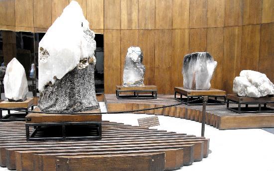 متحف Earth and Man National