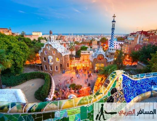 مدينة برشلونة