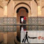 السياحة في المغرب وأشهر مناطق الجذب السياحي فيها