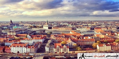 كوبنهاجن