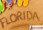 السياحة في فلوريدا