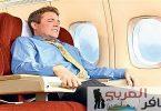 علاج فوبيا الطيران