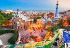 الاماكن السياحية في برشلونة