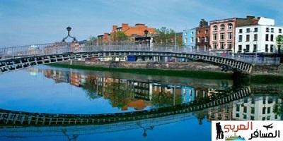 السياحة في دبلن