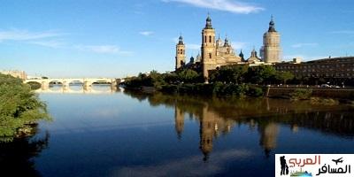 مدينة سرقسطة الإسبانية
