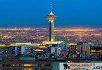 المعالم السياحية في مدينة طهران
